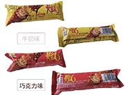 炫6两种口味 独立包装