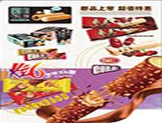 炫6 酷仁 新品上市超值特惠