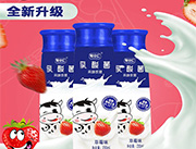 �A中仁乳酸菌草莓味230ml