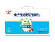 太子奶中老年高钙无蔗糖复合蛋白饮品250ml×20盒