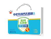 太子奶中老年高钙无蔗糖复合蛋白饮品250ml×12盒大木盒