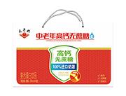太子奶中老年高钙无蔗糖复合蛋白饮品250ml×12盒