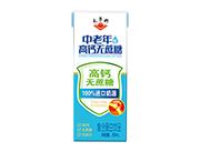 太子奶中老年高钙无蔗糖复合蛋白饮品250ml