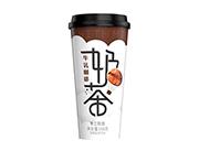 果分贝牛乳咖啡手工现泡奶茶168g
