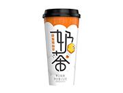果分�蜂蜜��仙草手工�F泡奶茶152g