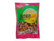 精灵猫烤香蕉卷