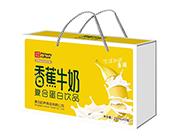 初养香蕉牛奶复合蛋白饮品250ml×12礼盒装