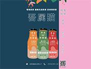 吾�儇� 蜜桃�觚� 百香果 �x��味奶茶�料