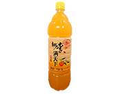 桃李�M天下橙味��