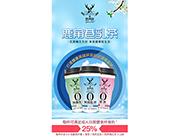 鹿角巷 杯�b奶茶 固�w�料招商 茉莉乳茶 奶茶代理新品上市68g
