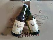 哈勒滨小香槟330ml