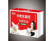 中老年高�}�L味�品低脂低奶250mlX12盒