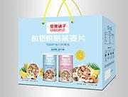酸奶烘焙燕麦片500克X2罐礼盒装