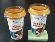 有情郎椰奶咖啡