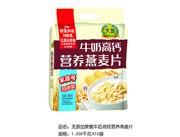大地无添加蔗糖牛奶高钙营养麦片冲调1.008kg×10