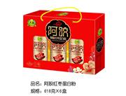 大地阿胶红枣蛋白粉冲调618g×6