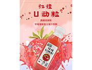 草莓果粒复合果汁饮料