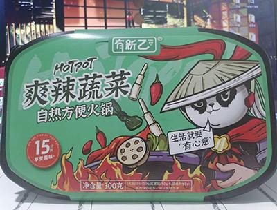 爽辣蔬菜自热方便火锅
