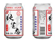 �{色精品啤酒320ml