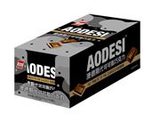 澳德斯代可可脂巧克力480g(灰)