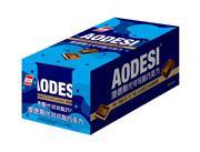 澳德斯代可可脂巧克力480g(蓝)