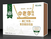 中老年果仁牛奶复合蛋白饮品礼盒装