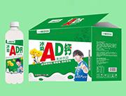 冰菊AD�}乳味�品1.28L箱�b