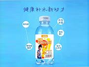冰菊葡萄糖原味补水液