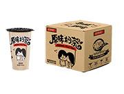 原味奶茶箱�b