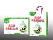 高钙奶复合蛋白饮品