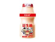 原味乳酸局饮品100ml