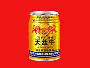 天丝牛维生素运动饮料250ml罐装