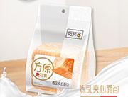 炼乳夹心面包