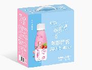 畅娃果粒乳酸菌饮品黄桃味310mlx10瓶