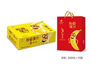 香蕉汁饮料240mlX15瓶