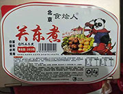 北京食�Z人�P�|煮