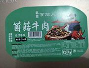 北京食�Z人菌菇牛肉