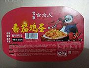 北京食烩人番茄鸡蛋自热米饭