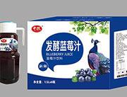 中跃发酵蓝莓汁
