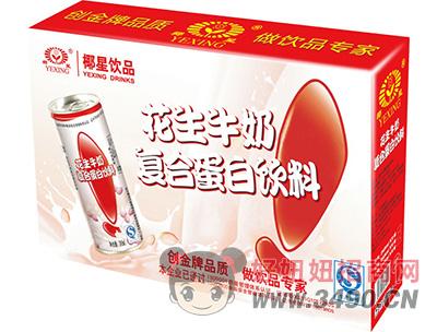 椰星花生牛奶复合蛋白饮料
