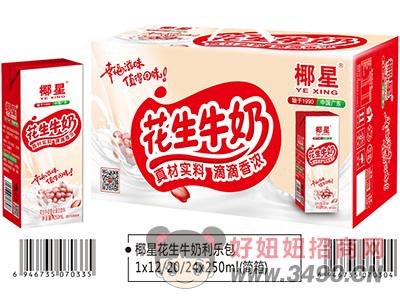 牛奶花生复合蛋白lehu国际app下载简箱250ml