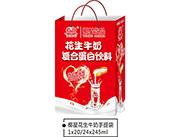 花生牛奶复合蛋白饮料手提袋245ml