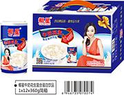 牛奶花生复合蛋白饮品简箱360g