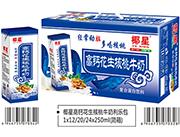 高钙花生核桃牛奶利乐包简箱250ml