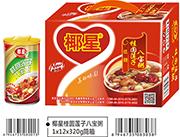 椰星桂圆莲子八宝粥简箱360gx12罐
