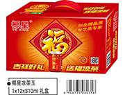 椰星凉茶玉礼盒装310mlx12罐
