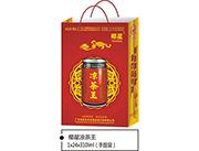 椰星凉茶玉手提袋310mlx24罐