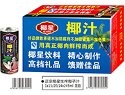 正宗椰星生榨椰子汁简箱245ml