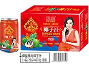 椰星果肉椰子汁简箱310g