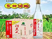 东北纯粮酒浓香型白酒